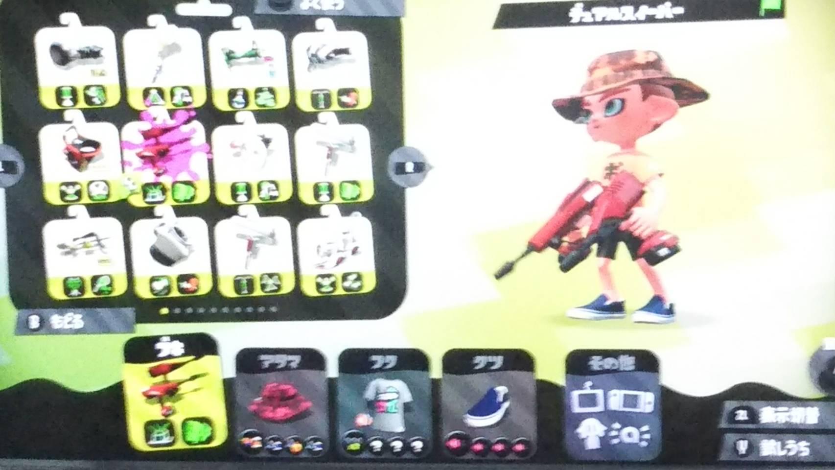 武器一覧 2 スプラ トゥーン 【スプラトゥーン2】全武器(ブキ)一覧とサブ・スペシャル ゲームエイト