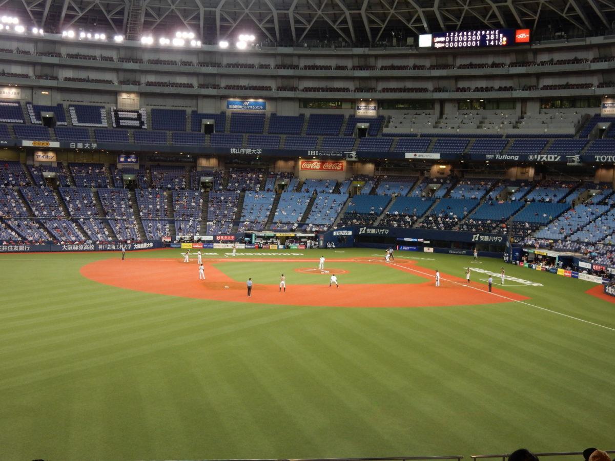観客5000人の京セラドーム